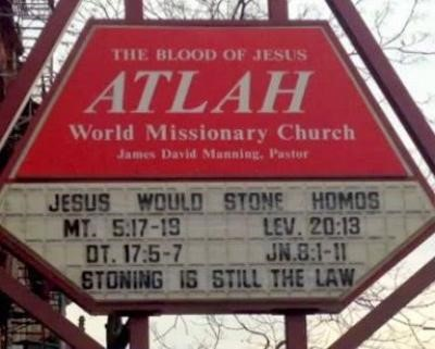 World Mission Church Sign